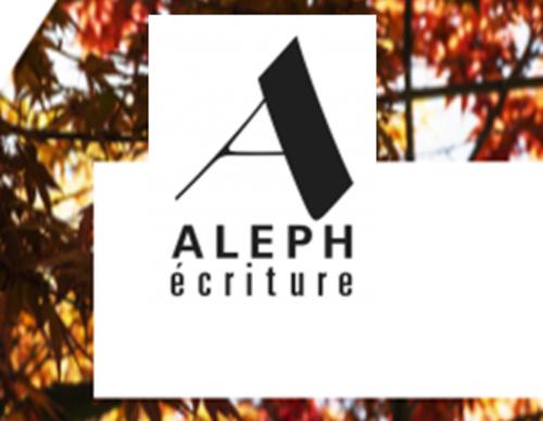 Aleph écriture